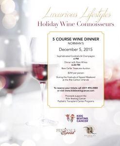 Wine Dinner Invite